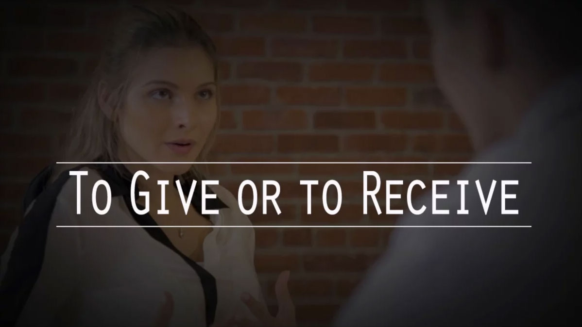 To GIve Or To Receive